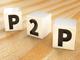 P2p_1.thumb_hs