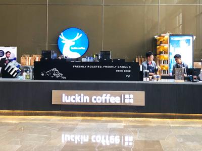 _____luckin_coffee____________.thumb_mb