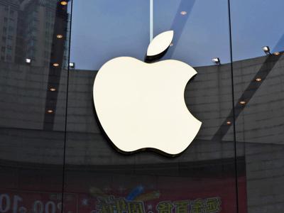 __apple____1_.thumb_mb